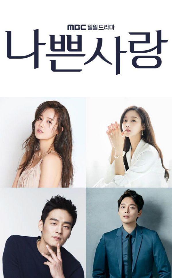 Lịch lên sóng của các phim Hàn Quốc tháng 12 khép lại cuối năm 2019 1