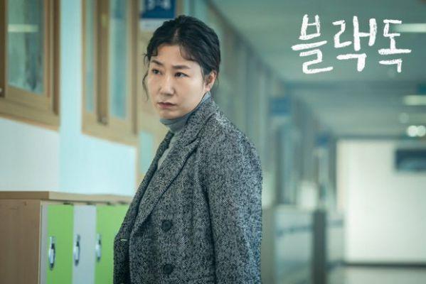 Lịch lên sóng của các phim Hàn Quốc tháng 12 khép lại cuối năm 2019 14