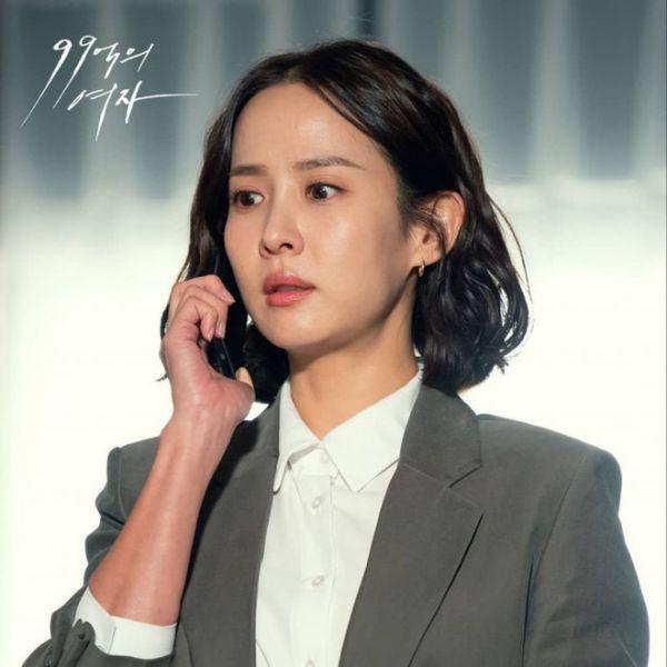 Lịch lên sóng của các phim Hàn Quốc tháng 12 khép lại cuối năm 2019 3