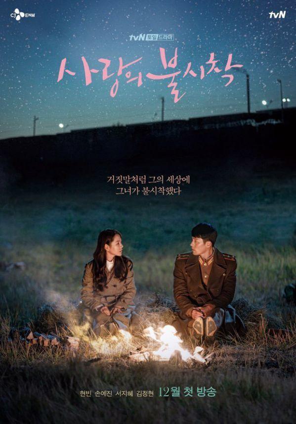 Lịch lên sóng của các phim Hàn Quốc tháng 12 khép lại cuối năm 2019 6