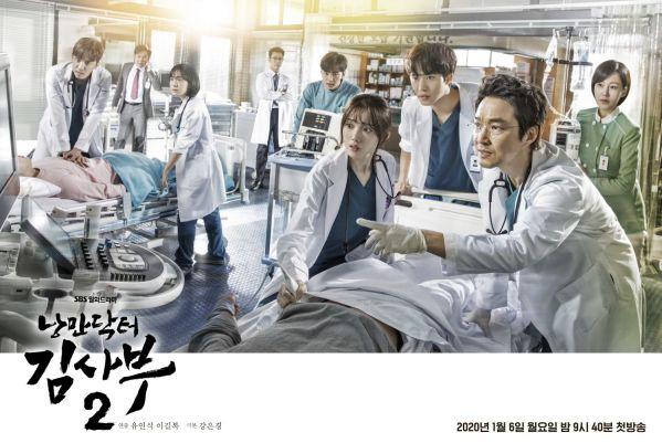 """""""Romantic Doctor 2/Người Thầy Y Đức 2"""" tung Poster lên sóng 6/1/2020 4"""