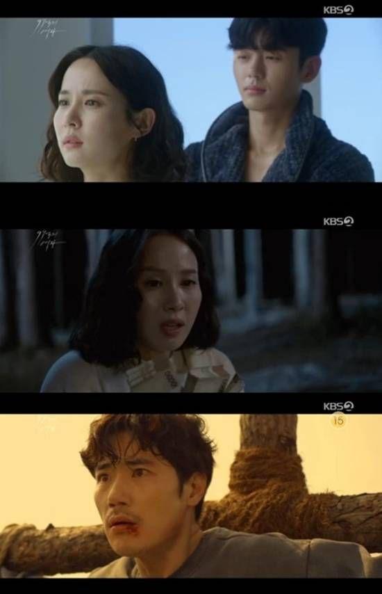 """Tập 1 """"Woman of 9.9 Billion"""" đạt rating """"khủng"""", top 1 trên Naver 5"""
