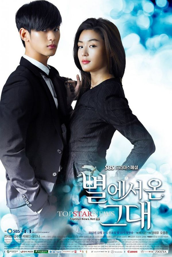 Top 10 phim bộ Hàn Quốc hay nhất từ năm 2010 đến 2019 3