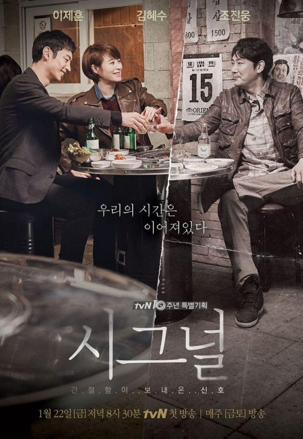 Top 10 phim bộ Hàn Quốc hay nhất từ năm 2010 đến 2019 7