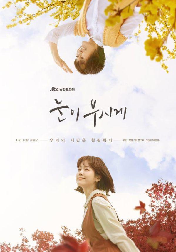 Top 10 phim bộ Hàn Quốc hay nhất từ năm 2010 đến 2019 9