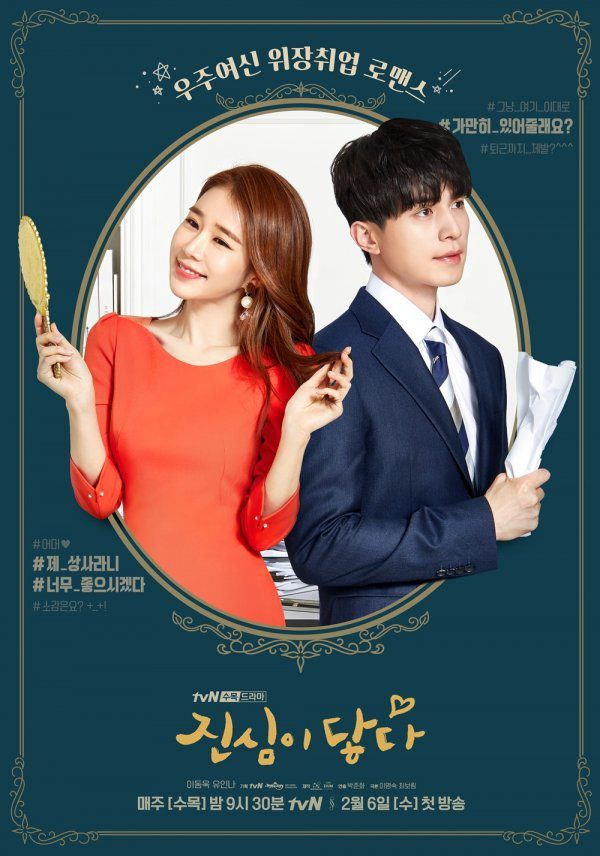 Top 10 phim Hàn được tìm kiếm nhiều nhất trên toàn thế giới 2019 7