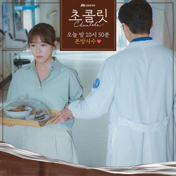Top 10 phim truyền hình Hàn Quốc nổi tiếng nhất tuần 2 tháng 12 5