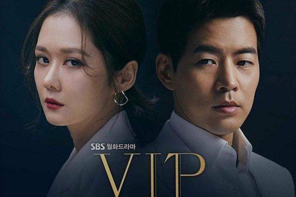 """Top các bộ phim Hàn có rating cao """"ngất ngưởng"""" nhất năm 2019 1"""