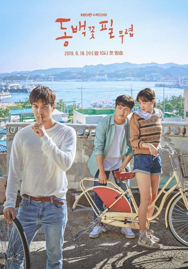 """Top các bộ phim Hàn có rating cao """"ngất ngưởng"""" nhất năm 2019 2"""