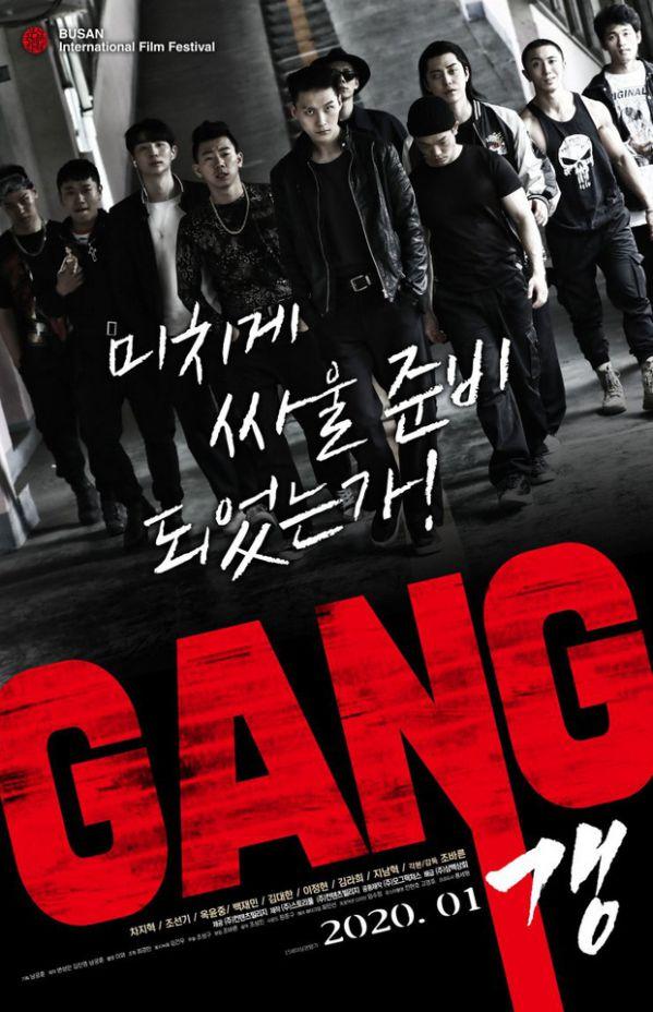 """7 phim điện ảnh Hàn """"xông đất"""" tháng 1/2020, đi xem thôi! 3"""