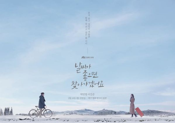 """""""I'll Go to You When the Weather Is Nice"""" tung Poster và Teaser 1"""