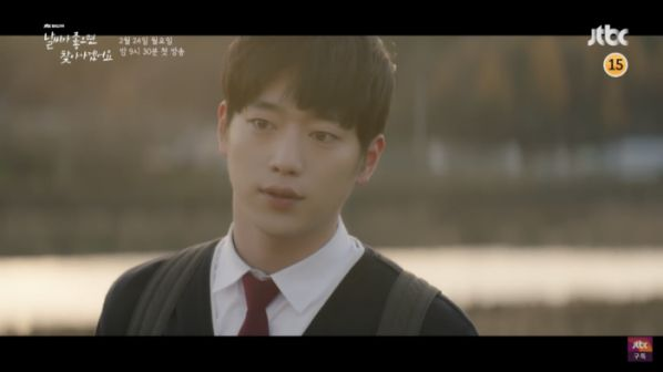 """""""I'll Go to You When the Weather Is Nice"""" tung Poster và Teaser 10"""