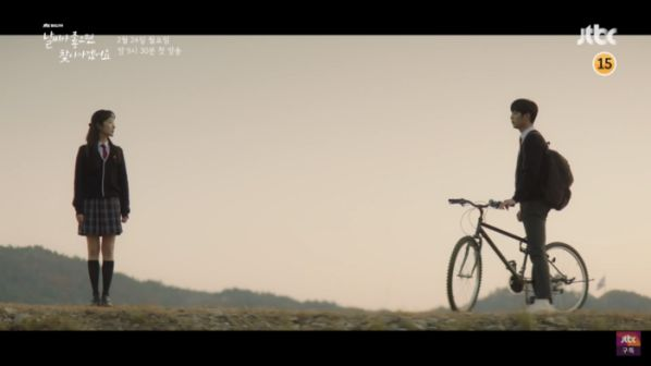 """""""I'll Go to You When the Weather Is Nice"""" tung Poster và Teaser 11"""