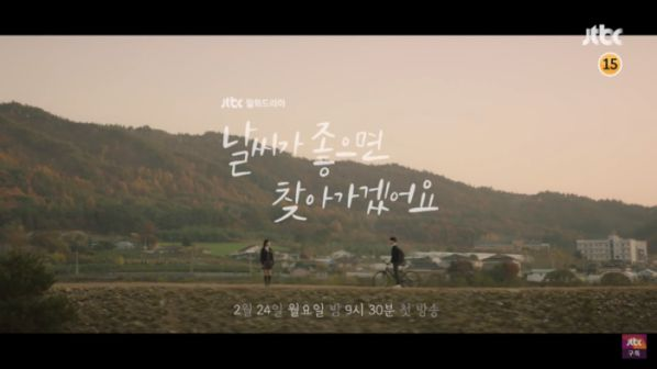 """""""I'll Go to You When the Weather Is Nice"""" tung Poster và Teaser 12"""