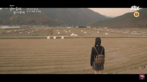 """""""I'll Go to You When the Weather Is Nice"""" tung Poster và Teaser 6"""
