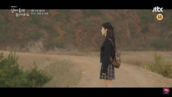 """""""I'll Go to You When the Weather Is Nice"""" tung Poster và Teaser 7"""