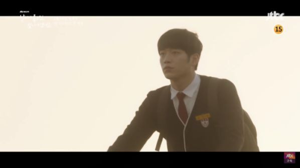"""""""I'll Go to You When the Weather Is Nice"""" tung Poster và Teaser 8"""