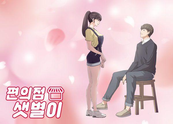 """Ji Chang Wook và Kim Yoo Jung đóng chính trong """"Convenience Store Saet Byul"""" 6"""