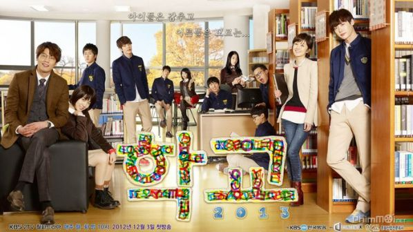 """Kim Yo Han (X1) sẽ tham gia phim học đường """"School 2020""""? 5"""