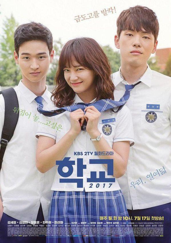 """Kim Yo Han (X1) sẽ tham gia phim học đường """"School 2020""""? 7"""