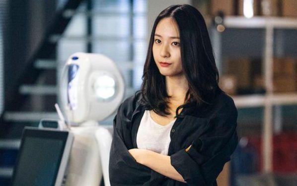 """Krystal và Jang Dong Yoon đóng chính trong phim """"Search""""3"""
