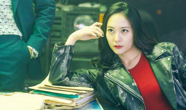 """Krystal và Jang Dong Yoon đóng chính trong phim """"Search""""4"""
