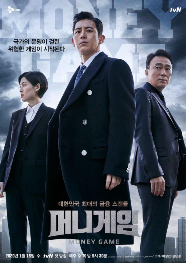 Lịch lên sóng phim Hàn tháng 1/2020: Cuộc chiến đầy gay cấn 6