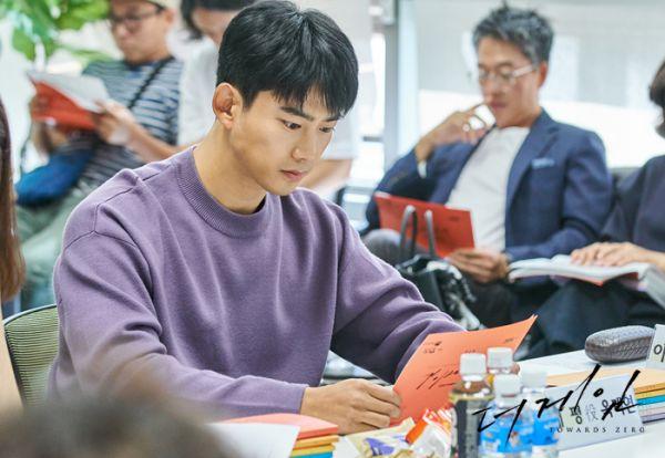 Lịch lên sóng phim Hàn tháng 1/2020: Cuộc chiến đầy gay cấn 4