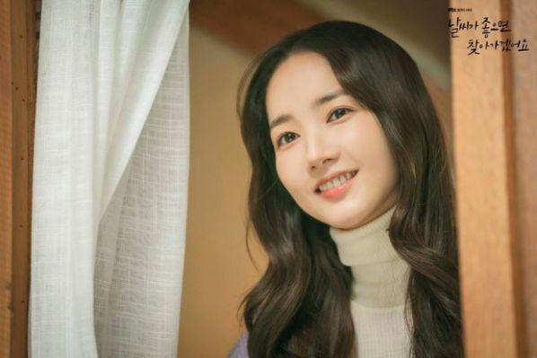 Tạo hình của Park Min Young và Seo Kang Joon trong phim mới 1