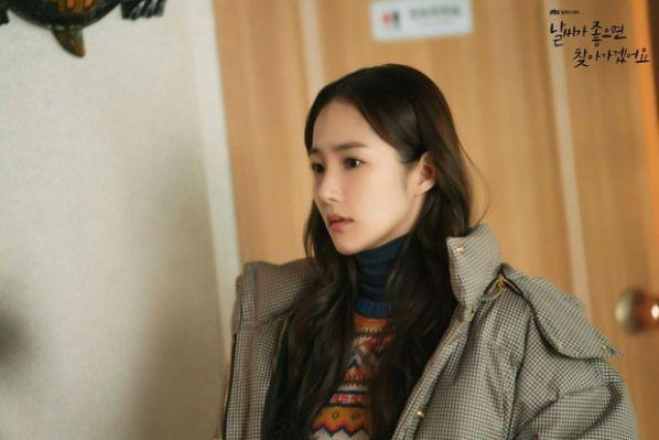 Tạo hình của Park Min Young và Seo Kang Joon trong phim mới 2