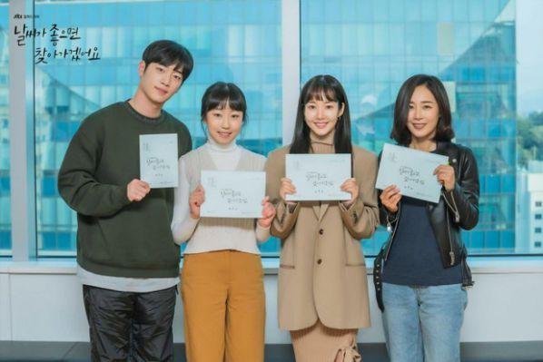 Tạo hình của Park Min Young và Seo Kang Joon trong phim mới 8