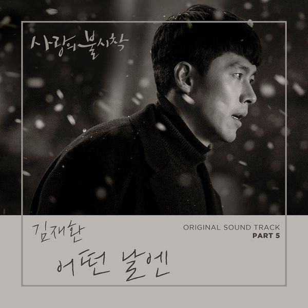 """Tập 10 """"Hạ Cánh Nơi Anh"""" đạt rating choáng váng vì Kim Soo Hyun 14"""