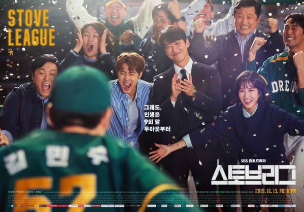 """Tập 10 """"Hạ Cánh Nơi Anh"""" đạt rating choáng váng vì Kim Soo Hyun 15"""