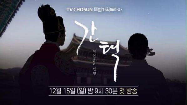 """Tập 10 """"Hạ Cánh Nơi Anh"""" đạt rating choáng váng vì Kim Soo Hyun 7"""
