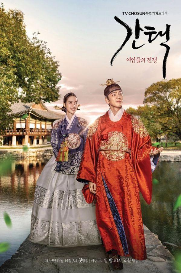 """Tập 10 """"Hạ Cánh Nơi Anh"""" đạt rating choáng váng vì Kim Soo Hyun 8"""