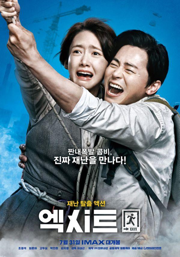 Top 11 bộ phim lẻ Hàn Quốc hay nhất và gây sốt nhất năm 2019 11
