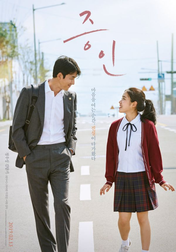 Top 11 bộ phim lẻ Hàn Quốc hay nhất và gây sốt nhất năm 2019 5