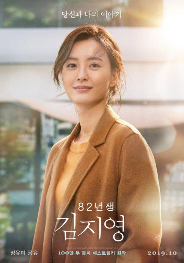 Top 14 phim Hàn sẽ gây sốt với rating cao ngất ngưởng năm 2020 13