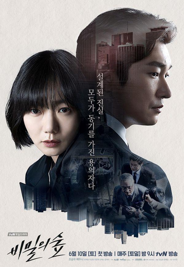 Top 14 phim Hàn sẽ gây sốt với rating cao ngất ngưởng năm 2020 19