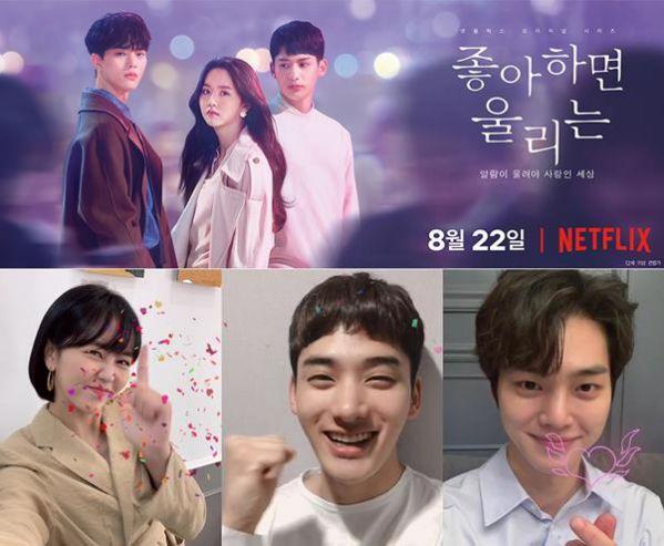Top 14 phim Hàn sẽ gây sốt với rating cao ngất ngưởng năm 2020 20