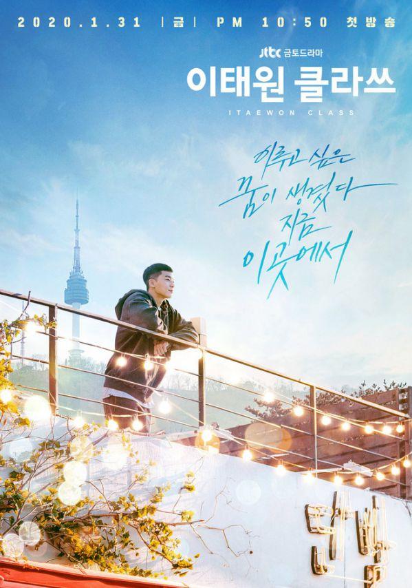 Top 14 phim Hàn sẽ gây sốt với rating cao ngất ngưởng năm 2020 7