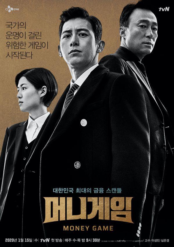 Top các bộ phim Hàn đang hot nhất tháng 1/2020 để xem dịp Tết 3