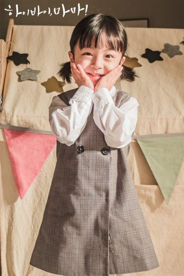 """Dàn diễn viên cực phẩm trong """"Hi Bye Mama!"""" của Kim Tae Hee 11"""