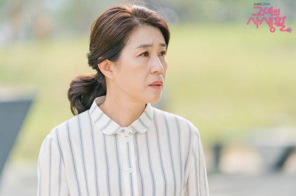 """Dàn diễn viên cực phẩm trong """"Hi Bye Mama!"""" của Kim Tae Hee 13"""