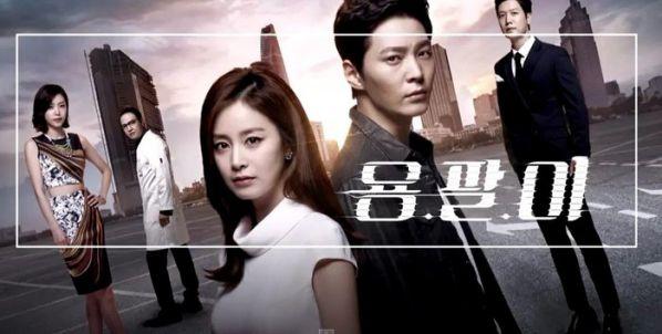 """Dàn diễn viên cực phẩm trong """"Hi Bye Mama!"""" của Kim Tae Hee 3"""