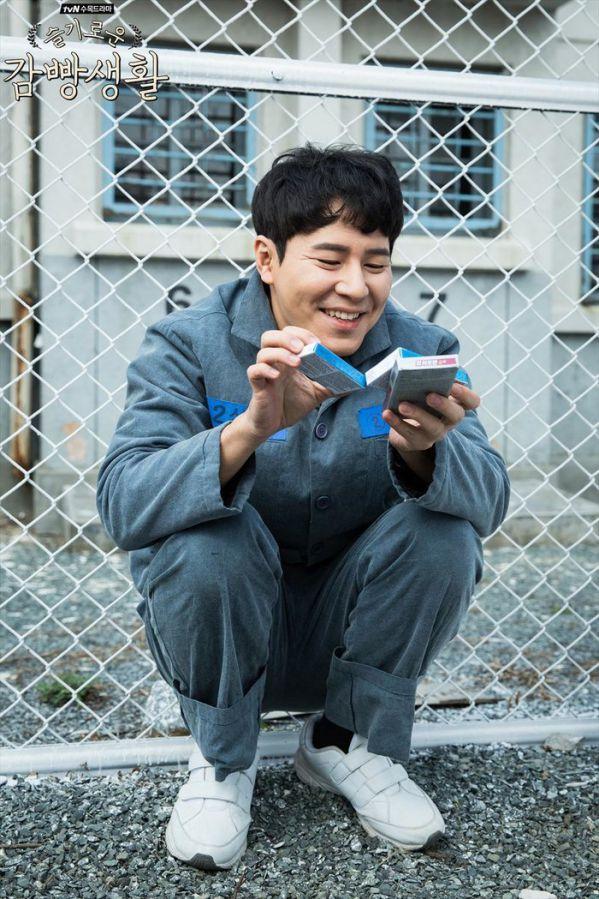 """Dàn diễn viên cực phẩm trong """"Hi Bye Mama!"""" của Kim Tae Hee 5"""