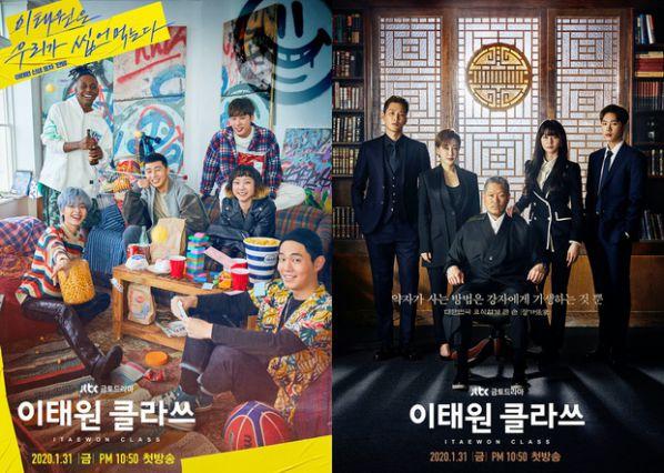 """Dàn diễn viên đỉnh cao trong """"Itaewon Class"""" của Park Seo Joon 1"""