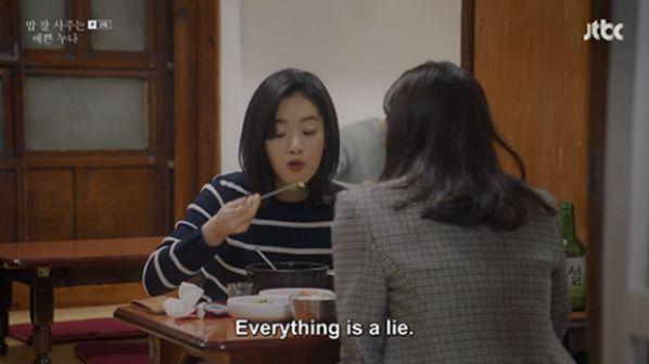"""Dàn diễn viên đỉnh cao trong """"Itaewon Class"""" của Park Seo Joon 18"""