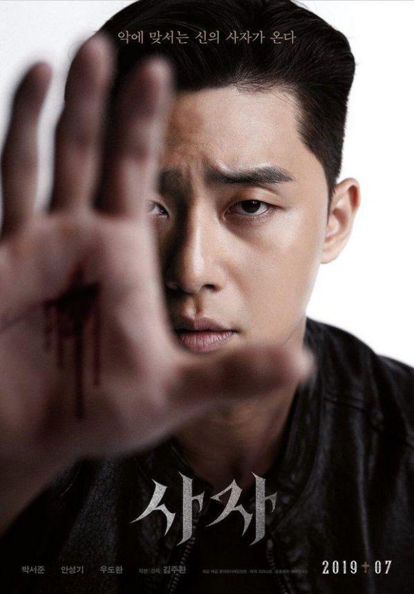 """Dàn diễn viên đỉnh cao trong """"Itaewon Class"""" của Park Seo Joon 6"""