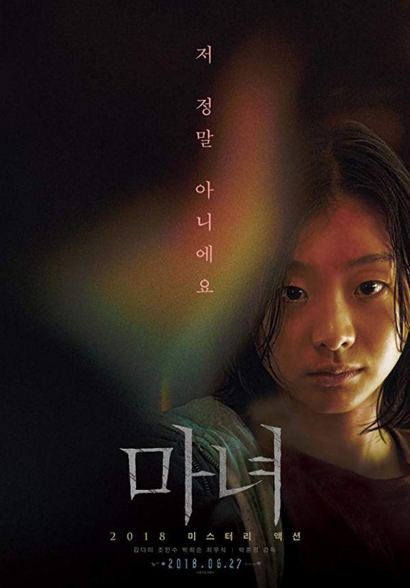 """Dàn diễn viên đỉnh cao trong """"Itaewon Class"""" của Park Seo Joon 8"""